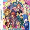 PSVita【乙女ゲーム】うたプリ♪Repeat LOVE Shining LOVE BOX発売中!!
