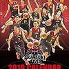 【日本男子バスケットボール】祝☆三大会ぶりにワールドカップ出場! 自力での出場は21年ぶり!