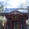 三峰神社と今年の振り返り