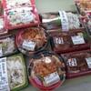 ト一屋さんのかつ丼と和寿司し。