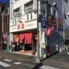 富岡製糸場でお土産を買うなら創業明治30年の老舗お菓子屋・扇屋で!シルクドーナツなど