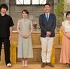 NHKの3分ドキュメンタリーのシゲちゃん見た?