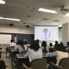 ハイブリッドインターナショナルコース通信【6月29日】