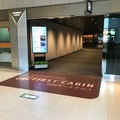 羽田ターミナル1・ファーストキャビンで3時間休憩してみた感想