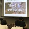 ハイブリッドインターナショナルコース通信【6月8日】