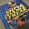 Super Dance Freak Vol. 68 ~Nonstop Hyper Mega-Mix~