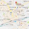 【オフ会】第4回新大オフ 開催のお知らせ