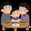 【社畜講座】実は中高年おっさんが日本を貧乏にしていた