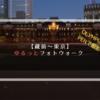 【蔵前~東京】ゆるっとフォトウォーク PEN Lite E-PL5/14-42mm F3.5-5.6IIR