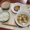 つみれ鍋と豆腐玉子巻きとマシュマロプリン
