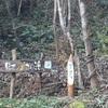 へこたれたくない方は山口県の伝説の里、二鹿まで来てみなはれ