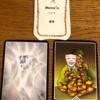 今週末と来週をあらわすカードは「アイス・オレーション」、アドバイスカードはポリティックス、アロハウハネカードは「思考」でした