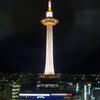 日本のタワー TOWER OF JAPAN
