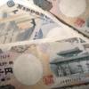 なんで10,000紙幣がないんだ〜最高紙幣1,000の国ネパール〜【近所の銀行にて】