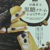 文豪スイング62       「そんな無理なこと・・・」    &    『三四郎』  夏目漱石