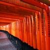 伏見稲荷大社のお神札を郵送で購入&お焚き上げに出す(返納)方法