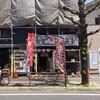大阪餃子通信(まとめ版):京都で2番目に美味しい餃子店 vs 大阪で2番目に美味しい餃子店
