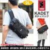 ふだん使いのバッグを新調した;CHROME KADET Ballistic Nylon