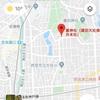 【兵庫】廣田神社の末社 塞神社