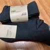 (グッズ)H&M 3 pack sports socks