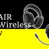 【HS70 Wireless レビュー】CORSAIRからサラウンド対応ワイヤレスヘッドセットが発売!早速使ってみた!