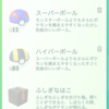 【歩き遍路0日目】徳島空港〜井上商店