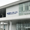 【金沢】新たな海の玄関口として2020年春にオープンした「金沢港クルーズターミナル」へ