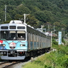 元三田線車