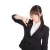 仕事が早い勤勉社員が損をしない職場を目指して管理職が実施すべきこと