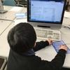 山形市立出羽小学校「やるKey」活用レポート No.1(2018年2月8日)
