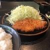 新宿で人気のとんかつ『とん竹』