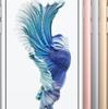 Y!mobileとUQモバイルもiPhone6Sを販売!どこで買うのが一番安いか徹底比較