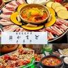 【オススメ5店】西新・姪浜・その他西エリア(福岡)にある韓国料理が人気のお店