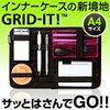 GRID-IT!