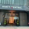 「ハイアット セントリック 銀座 東京」キング宿泊。高級雑居ビルに囲まれるデザイナーズホテル。