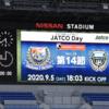 2020 J1 第14節 横浜F・マリノス ー 川崎フロンターレ