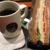 モーニング HLTセット@タリーズコーヒー 札幌日本生命ビル店