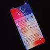 【iPhone X】今こそiPhone Xがおすすめな5つの理由。