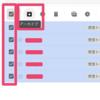 Gmailで「受信トレイ」というラベルを一括で外す方法
