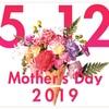 同居介護家族は365日母の日してる…
