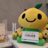 【ILO×JCA:COOPスタディーツアー】労働金庫・こくみん共済