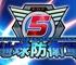 【地球防衛軍5】攻略・おすすめの周回場所【PS4】