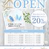 【かわいいサロンフライヤー】ネイルサロンチラシ|リラクゼーションサロンリーフレット・パンフレット印刷
