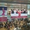 浅田真央ちゃん展に行ってきました。