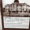広島県産業奨励館、現在の原爆ドームです。