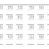 【Kindle出版】毎日計算100 足し算と引き算