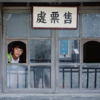 第102回中国語検定準1級を受験した感想(2021年3月)