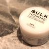 今日もわたしは旦那の化粧品を盗む〜男性用化粧品BULK HOMME(バルクオム)の話