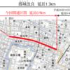 山形県 国道112号 霞城改良が、2020年3月に全線開通