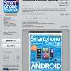iPadで海外のスマートフォン雑誌が読める『Smartphone Essentials Magazine』230円
